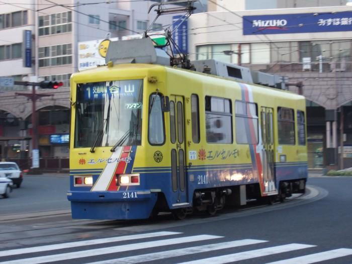 2140形 600形と9500形 9500形 9500形 9500形 ... 鹿児島市交通局